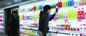 Nueva generación retail: mobile y más